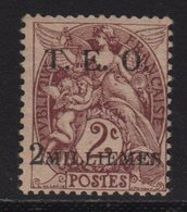 Syrie - N°2 - Neuf Avec Trace De Charniere - Cote 800€ - Tirage 450 Exemplaire - Signé - Rare - Syrien (1919-1945)