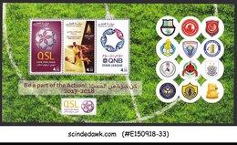 QATAR - 2017 QATAR STARS LEAGUE FOOTBALL / SOCCER - MIN/SHT MNH - Qatar