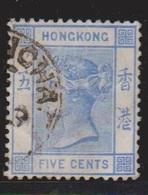 HONG KONG Scott # 40 Used - Queen Victoria - Creased - Hong Kong (...-1997)
