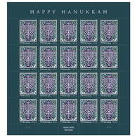 Hanukkah (joint Issue With The Mail Of Israel) - Unused Stamps