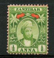 Zanzibar 1896 1/2a Sultan Issue #38 - Zanzibar (...-1963)