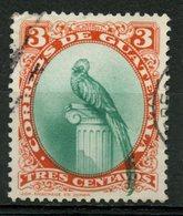 Guatemala 1939 3c Quetzal Issue #294 - Guatemala