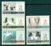 Khor Fakkan 1965 Pan Arab Games MUH Lot84456 - Khor Fakkan
