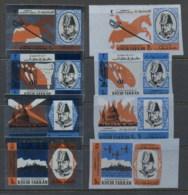 Khor Fakkan 1966 Mi#46-49 Winston Churchill 1st Death Anniv, Matt & Gloss Finish MUH - Khor Fakkan
