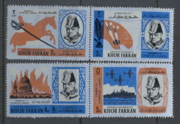 Khor Fakkan 1966 Mi#46-49 Winston Churchill 1st Death Anniv, Matt Finish MUH - Khor Fakkan