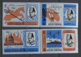 Khor Fakkan 1966 Mi#A123-D123 Winston Churchill 1st Death Anniv,New Currenct Opts. Matt Finish MUH - Khor Fakkan