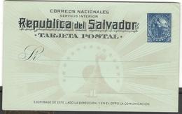 7492 - ENTIER AVEC  ILLUSTRATION - El Salvador