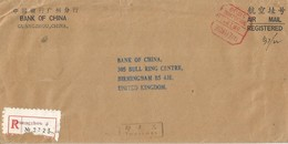 China 1989 Guangzhou Bank Of China Unfranked Postage Paid Registered Cover - Brieven En Documenten