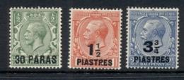Turkish Empire 1921 KGV Asst MLH - 1921-... République