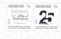 UAE New Issue 2018, Tawazun 2 Stamps Se Tenant Compl.set MNH-  SKRILL PAYMENT ONLY - Verenigde Arabische Emiraten