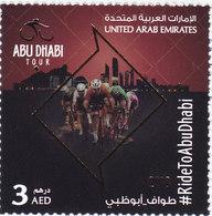 UAE New Issue 2018, Abu Dhabi Bycicel Tour 1v.complete Set MNH-  SKRILL PAYMENT ONLY - Verenigde Arabische Emiraten