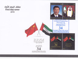 UAE New Issue, 34th Ann Diplomatic Relations With China 4 Values On Officiel Illustrated FDC- Scarce- SKRILL PAY ONLY - United Arab Emirates