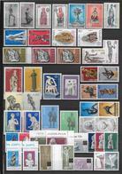 1974 - EUROPA - ANNEE COMPLETE ** - COTE YVERT = 207 EURO - SCULPTURES - 2 SCANS - Europa-CEPT
