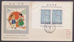 KOREA 1976 FDC - New Year's Greetings, Miniature Sheet On FDC - Korea (...-1945)