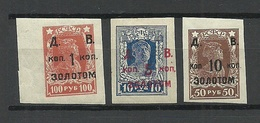 Russia Russland Fernost Far East 1923 Michel 41 & 43 - 44 MNH - Siberia And Far East