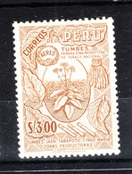 Perù  -  1953. Coltura Del Tabacco. Tobacco Culture. MNH - Agricoltura