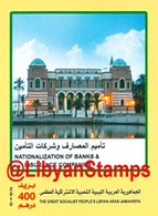 LIBYA - 2010 AlFateh Central Bank Of Libya Tripoli (ERROR/VARIETY) MNH - Libya
