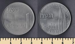 Israel 1 Lira 1960 - Israel