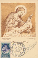 D35028 CARTE MAXIMUM CARD 1946 FRANCE - MOTHER AND CHILD CP ORIGINAL - Maximum Cards
