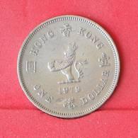 HONG KONG 1 DOLLAR 1979 -    KM# 43 - (Nº25077) - Hong Kong
