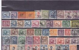 INDOCHINE : Y&T :lot De 50 Timbres  Oblitérés - Indochine (1889-1945)