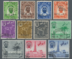 Abu Dhabi: 1966 New Currency Complete Set Of 11, Used, With Small Faults As Short Corner Perfs On 15 - Abu Dhabi