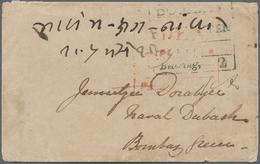 "Aden: 1847-60's: Boxed Shipletter Handstamp ""ADEN/SHIPLETTER//PAID"" In Red (Proud SL2), Used At Aden - Aden (1854-1963)"