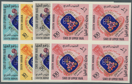 Aden - State Of Upper Yafa: 1967, Football Championship Stamps With INVERTED Opt. In Green And Blue - Aden (1854-1963)