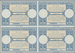 Afghanistan - Ganzsachen: 1941/1953. Lot Of 2 Different Intl. Reply Coupons (London Type) Each In An - Afghanistan