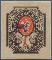 Armenien: 1919 Russian 1r. Of 1910 Imperforated With DOUBLE SURCHARGE In Violet, Mint Lightly Hinged - Armenia