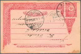 "Armenien - Stempel: 1902, 20 Para Postal Stationery Card From UNIE To Germany, On Reverse Ms. ""(ENAC - Armenia"