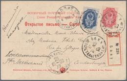 Aserbaidschan (Azerbaydjan): 1903, Two Registered Ppc (views Of Coucas) W. Russia 4 K. And 10 K. Tie - Azerbaïjan