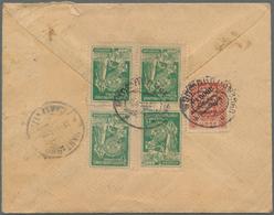 "Aserbaidschan (Azerbaydjan): 1922, 3000/150 And 5000 R. (4 Inc. Pair) Tied Oval ""TIFLIS 24 10 22"" To - Azerbaïjan"