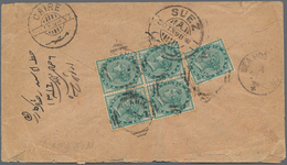 Bahrain: 1898 Cover From Bahrain To Cairo Via Bombay-Aden And Suez, Franked On The Reverse By India - Bahrain (1965-...)