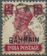 """Bahrain: 1942-45 KGVI. 12a. Lake Showing An Underbreak In The Surcharge Through """"BAHR"""" Of BAHRAIN Du - Bahrain (1965-...)"""
