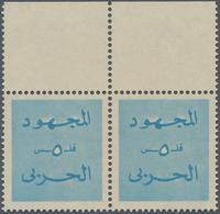 Bahrain: 1973 War Tax Stamp 5f. New Blue & Cobalt, Top Marginal Pair, Mint Never Hinged, Fresh And V - Bahrain (1965-...)