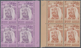 Bahrain: 1976-80 'Sheikh Isa' Definitives, Complete Set Of Six BLOCKS OF FOUR, From 300f. To 3d., Mi - Bahrain (1965-...)