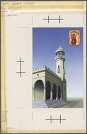 Bahrain: 1981. Bahrein. Artist's Drawing For The 100f Value Of The MOSQUES Series. Acrylic And Colla - Bahrain (1965-...)