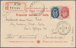 "Batum: 1903, Russia 4 K. And 10 K. Tied ""BATUM KUTAIS 20 XII 1902"" To Registered Ppc (Tiflis Monumen - Batum (1919-1920)"