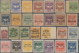 Batum: 1919/20, Small Lot Mounted Mint Or Predominantly MNH Inc. SG 1/6; 11/18 (18 Pencil Sign Schel - Batum (1919-1920)