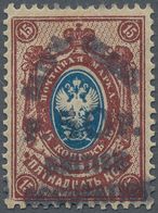 Batum: 1920, 50 R. On 15 K. Blue/red-brown, Perforated, Unused Mounted Mint LH, Signed Nosny, Cert. - Batum (1919-1920)