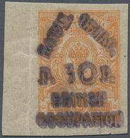 Batum: 1920, 50 R./1 K. Imperforated, A Left Margin Copy, Mint Never Hinged MNH, Signed Nosny, Cert. - Batum (1919-1920)
