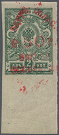 Batum: 1920, 50 R. On 2 K. Yellow-green With Red Overprint, A Bottom Margin Copy, Mint Never Hinged - Batum (1919-1920)