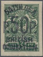 Batum: 1920, 50 R. On 2 K. Green Imperf., Mint Never Hinged MNH, Signed Nosny, Pencil Sign Scheller - Batum (1919-1920)
