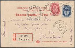 """Batum - Besonderheiten: 1903, Russia 4 K. And 10 K. Tied """"BATUM KUTAIS 20 XII 1902"""" To Registered Pp - Georgia"""