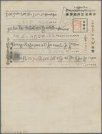 "Birma / Burma / Myanmar: 1944, Death Railway, Special ""Heiho"" (military Workers) Double Card With Tr - Myanmar (Burma 1948-...)"