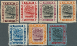 Brunei: 1908/1931, 'Huts And Canoe' Seven Different Stamps All With 'SKY RETOUCH At Upper Left' (Pos - Brunei (1984-...)