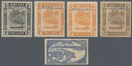 Brunei: 1942/44, Clear Blue Overprint:1 C., 2 C. Orange, 4 C., 5 C., 12 C. Unused Mounted Mint (JSCA - Brunei (1984-...)
