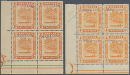 Brunei: Japanese Occupation, 1942, Blocks Of Four MNH: Blue Ovpt. On 2 C. And 4 C., Both Bottom Left - Brunei (1984-...)
