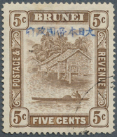 """Brunei: Japanese Occupation, 1942, 5 C. Chocolate, With """"5c."""" Retouch, Used (SG Cat. £375). - Brunei (1984-...)"""
